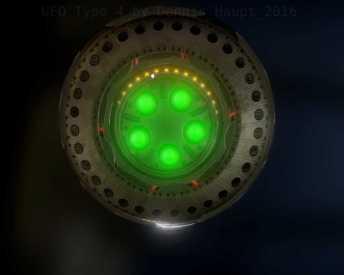 UFO_Type_41711