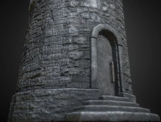 Old Guard Tower